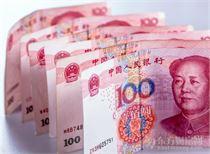 央行开展2674亿元一年期定向中期借贷便利操作