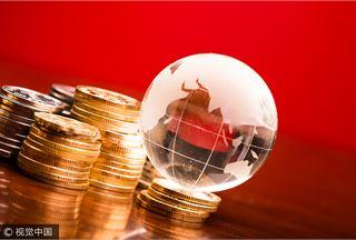 Yongan Futures' net profit increased slightly last year