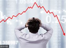 A股三大股指全线走弱沪指六连阴 券商股重挫两市近300只股票跌停