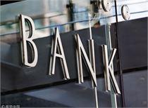 工商银行:一季度净利820亿元 同比增4%