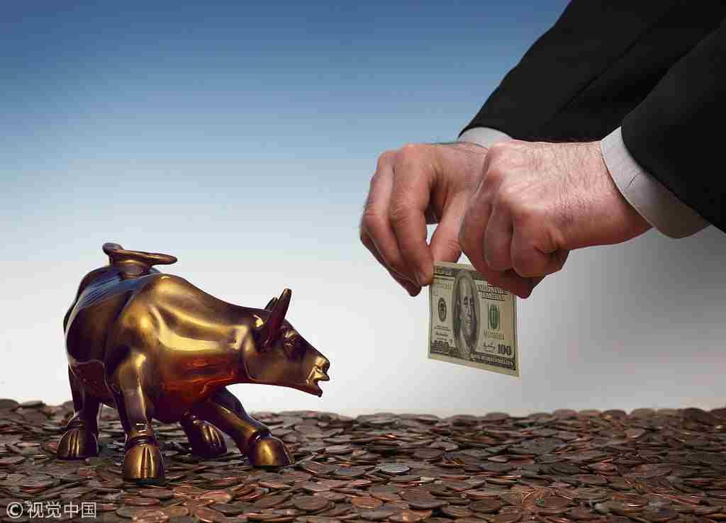 社保基金最新持股路径曝光 连续四个季度大幅减持了它