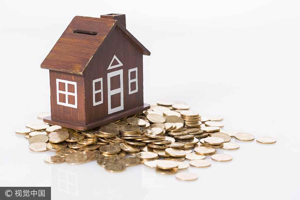 住建部征求意见:住宅应以套内面积交易