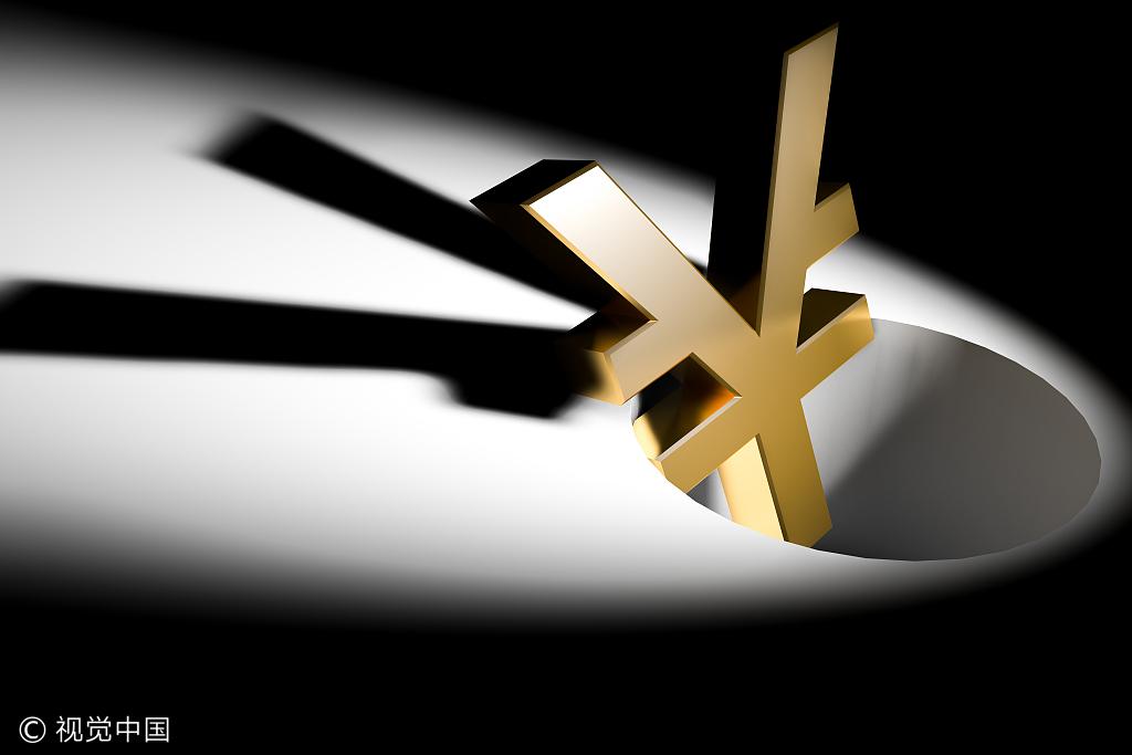 聚焦增值税税率下调