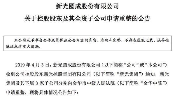 谁在债务危机中把浙江最富有的女人从200亿的资本毁到800亿的资产再到200多亿?