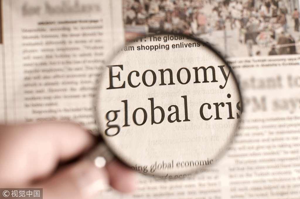 美联储下调超额存款准备金利率