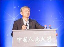 国资委秘书长彭华岗:第四批混改国企名单即将公布