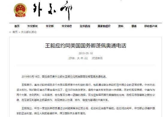 http://www.k2summit.cn/junshijunmi/612014.html