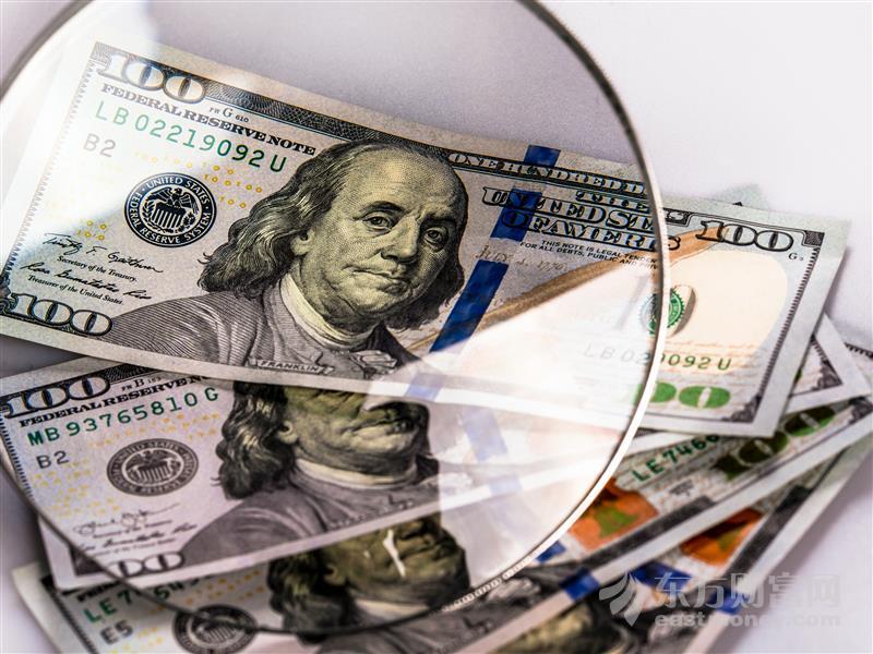 美联储暗示通胀上行压力不大