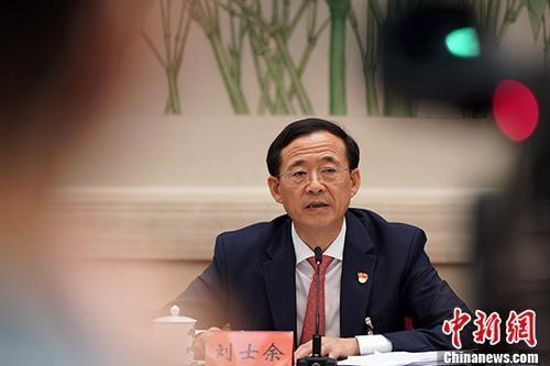 证监会原主席刘士余受到留党察看二年、政务撤职处分