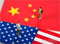 美国宣布对华为禁令推迟90天实施