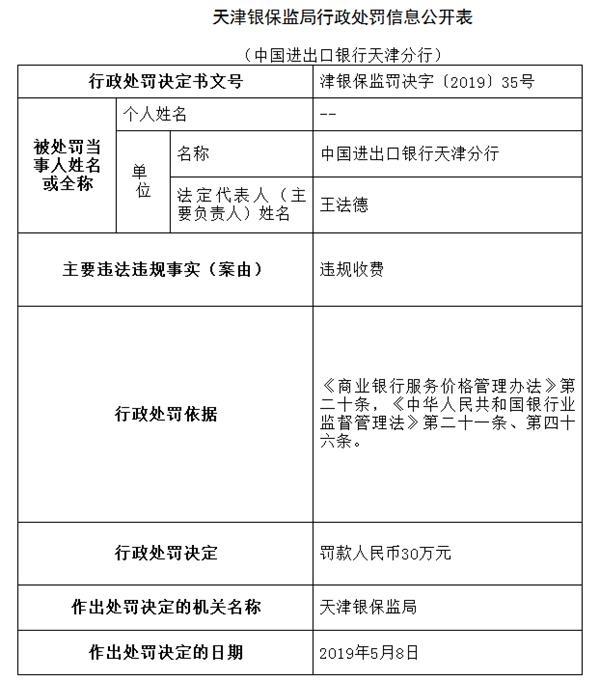 http://www.shangoudaohang.com/haitao/145346.html