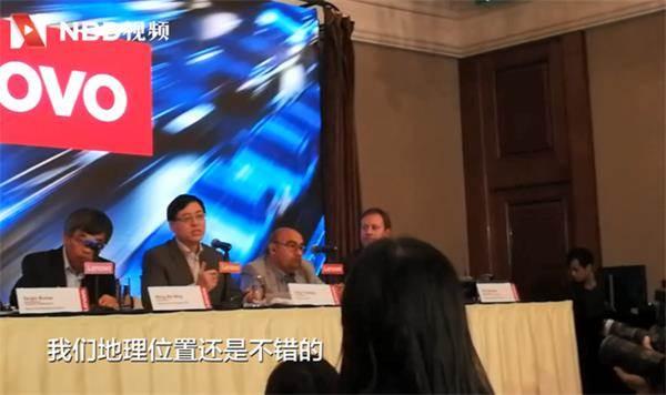 联想杨元庆:公司没必要做操作系统和芯片 华为一直是PC重要客户