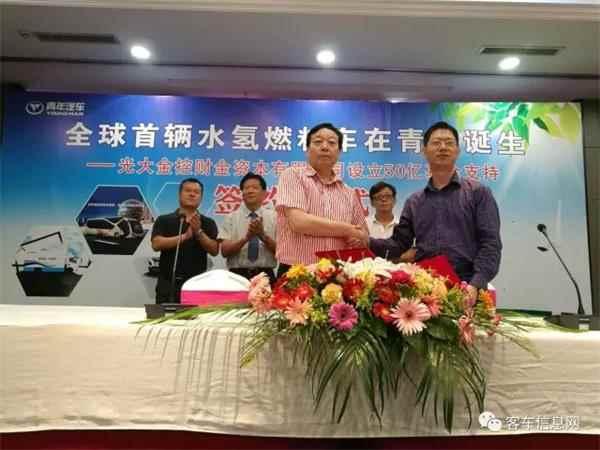 ▲庞青年在宣布生产出全球首辆水氢燃料汽车现场。