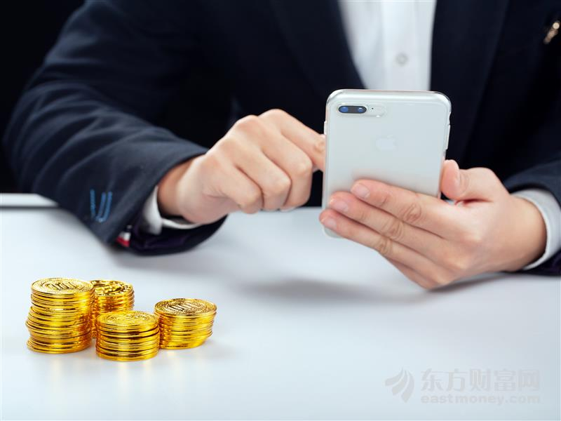 閻慶民:資本市場要在融資、公司治理、資源配置等方面發揮積極作用
