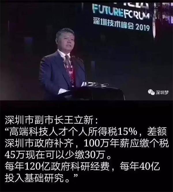 短缺人才45万个税政府帮缴30万