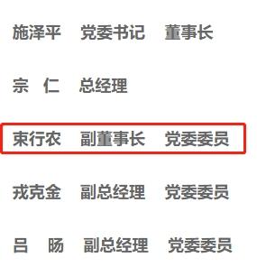 南京银行的多事之秋:行长离职定增重发结局待定