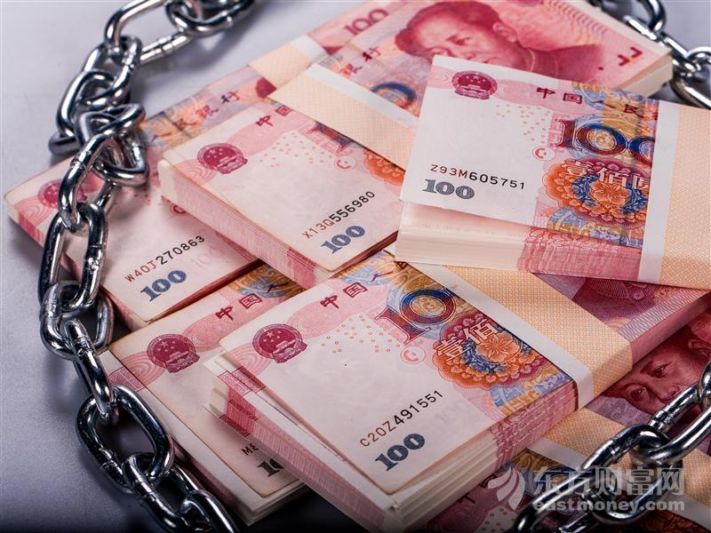 贵州茅台股东大会首次超2000人参加 1900人买了一箱平价茅台