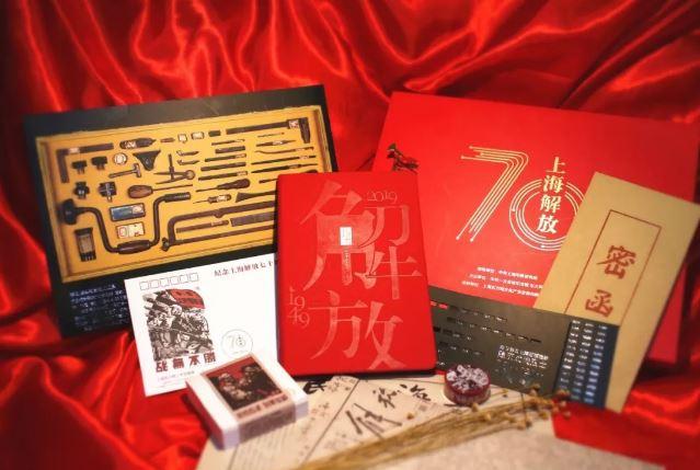 """上海解放的红色故事 精美的""""她""""轻声话当年……"""