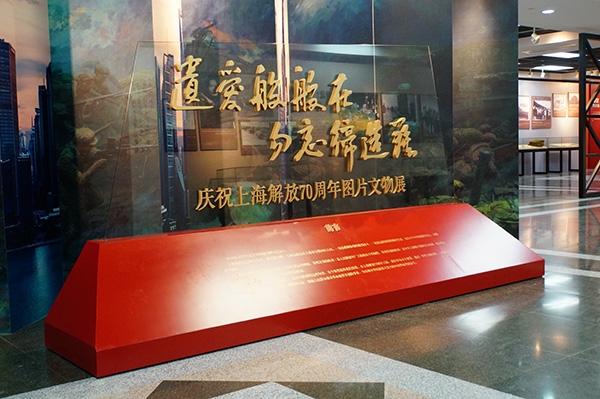 70周年 你不知道的上海丨这只公文包曾经装过机密作战文件