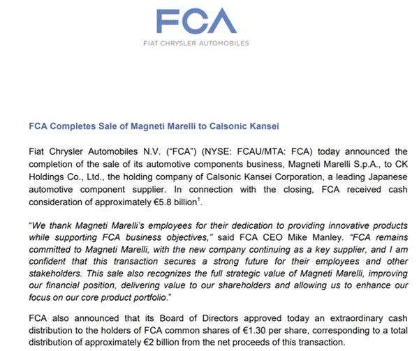 FCA出售马瑞利,马瑞利CK控股