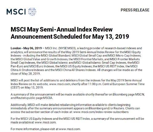 A股MSCI大盘股名单