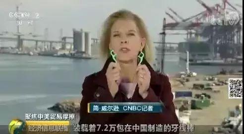 """觸碰這4條紅線  將被中國列入""""不可靠實體清單"""""""