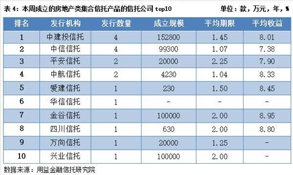 3%9DFCXU5N5{PRSM6(H~X4J.png
