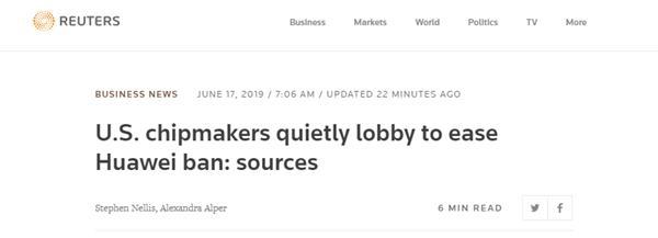 美国芯片供应商秘密向政府施压 要求放宽华为禁