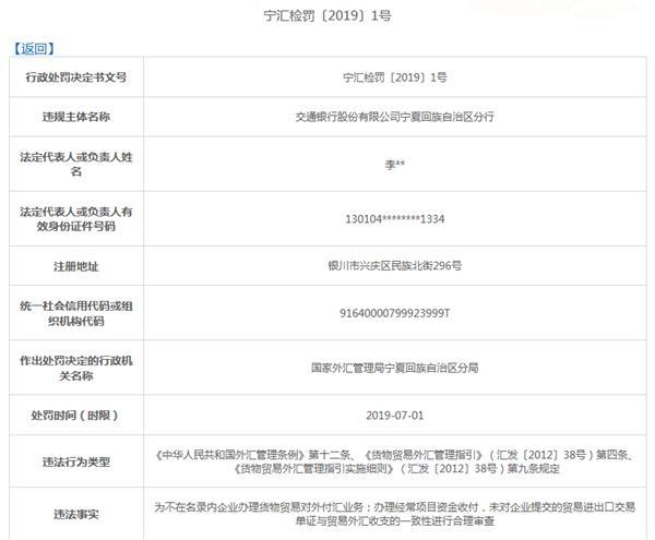 http://www.edaojz.cn/tiyujiankang/145679.html