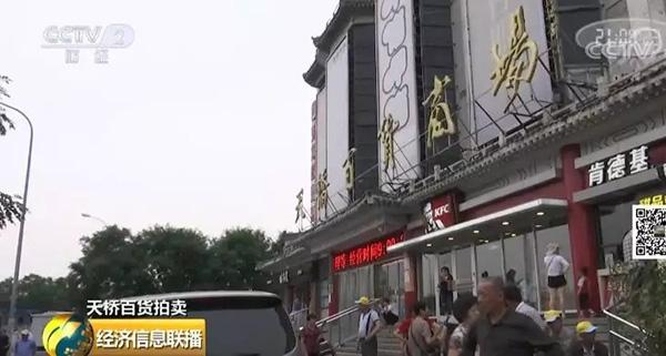 http://www.djrtfa.tw/riyongbaihuo/359353.html