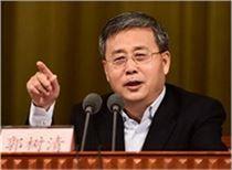 郭树清:美国升级贸易摩擦不能解决任何问题