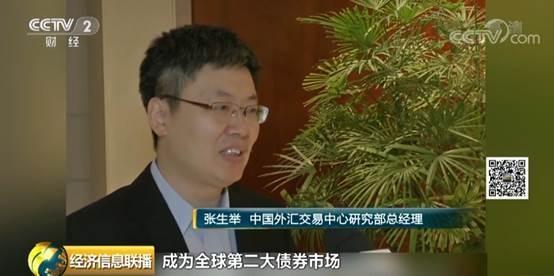 外資機構連續6個月凈增持中國債券 中國已成全球第二大債券市場!