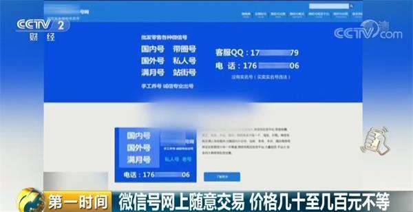 http://www.shangoudaohang.com/haitao/156604.html