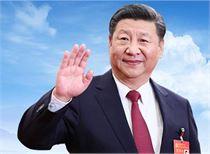 定了!外交部介绍习近平出席G20峰会相关日程
