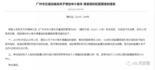 考虑放宽汽车限购?上海:促进汽车消费政策尚在研究阶段