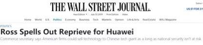 美国商务部宣告将解禁对华为供货 赤峰信息网 第3张