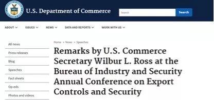 美国商务部宣告将解禁对华为供货 赤峰信息网 第4张
