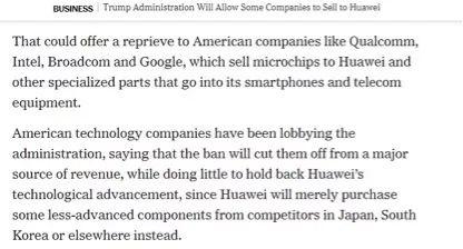 美国商务部宣告将解禁对华为供货 赤峰信息网 第6张