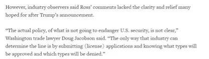 美国商务部宣告将解禁对华为供货 赤峰信息网 第7张