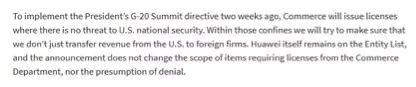 美国商务部宣告将解禁对华为供货 赤峰信息网 第5张
