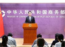 关于中美经贸磋商、关税豁免、外资撤离 商务部权威回应