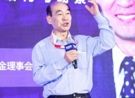"""全國社保基金王忠民:合伙制打敗不確定性 """"第四次元""""是今天有效的進步"""