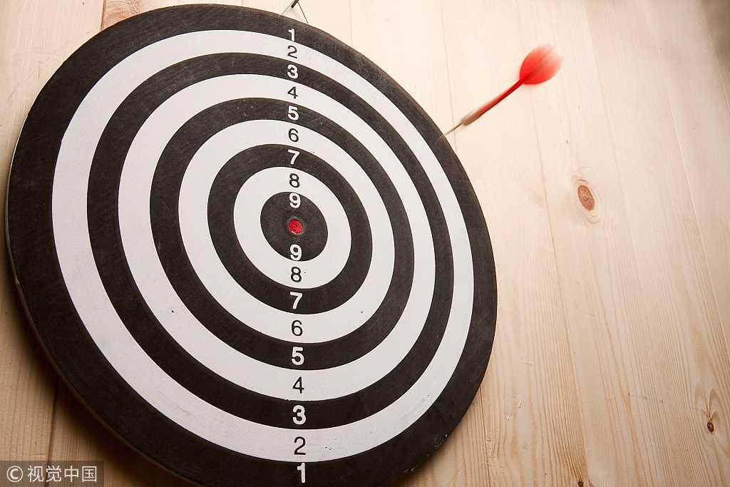 """P2P网贷行业专项整治时间表出炉 今年上半年问题平台""""爆雷声""""已大幅减弱"""