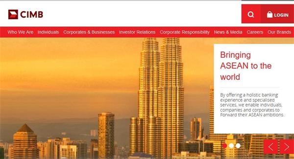 券业海外布局较量!银河证券已完成在马来西亚收购