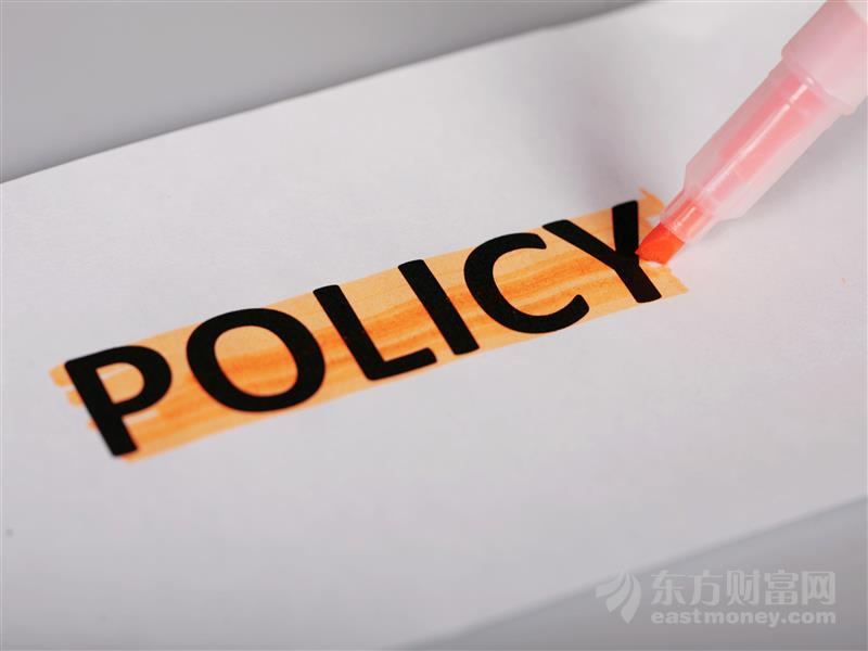 央行:允许外资机构获得银行间债券市场A类主承销牌照