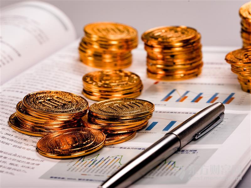 金融委宣布 一大批金融对外开放措施在路上