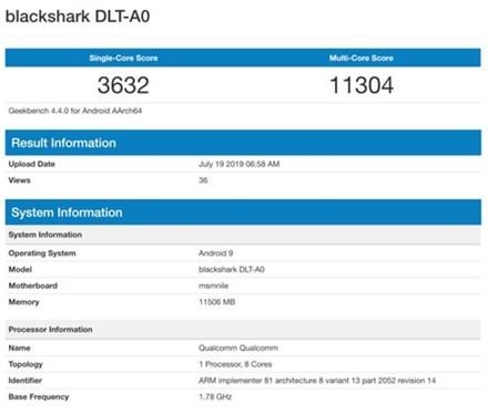 黑鲨游戏手机2 Pro跑分曝光:搭载骁龙855 Plus实锤