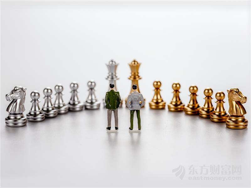 2019年世界500強50家員工人數最多公司