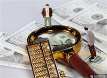 宜宾纸业连亏14年 受累纸价下滑上半年净利预降九成