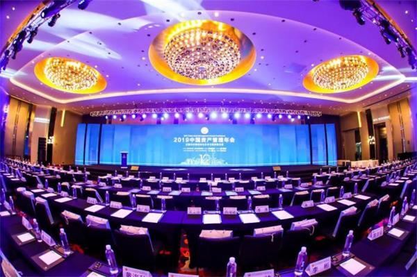2019中国资产管理年会圆满结束。业内涅槃重生,坚守初心再出发
